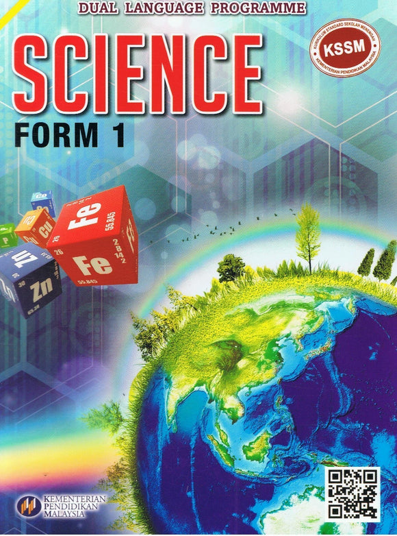 Buku Teks Science Form 1 DLP Textbook