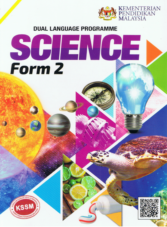 Buku Teks Science Form 2 DLP Textbook