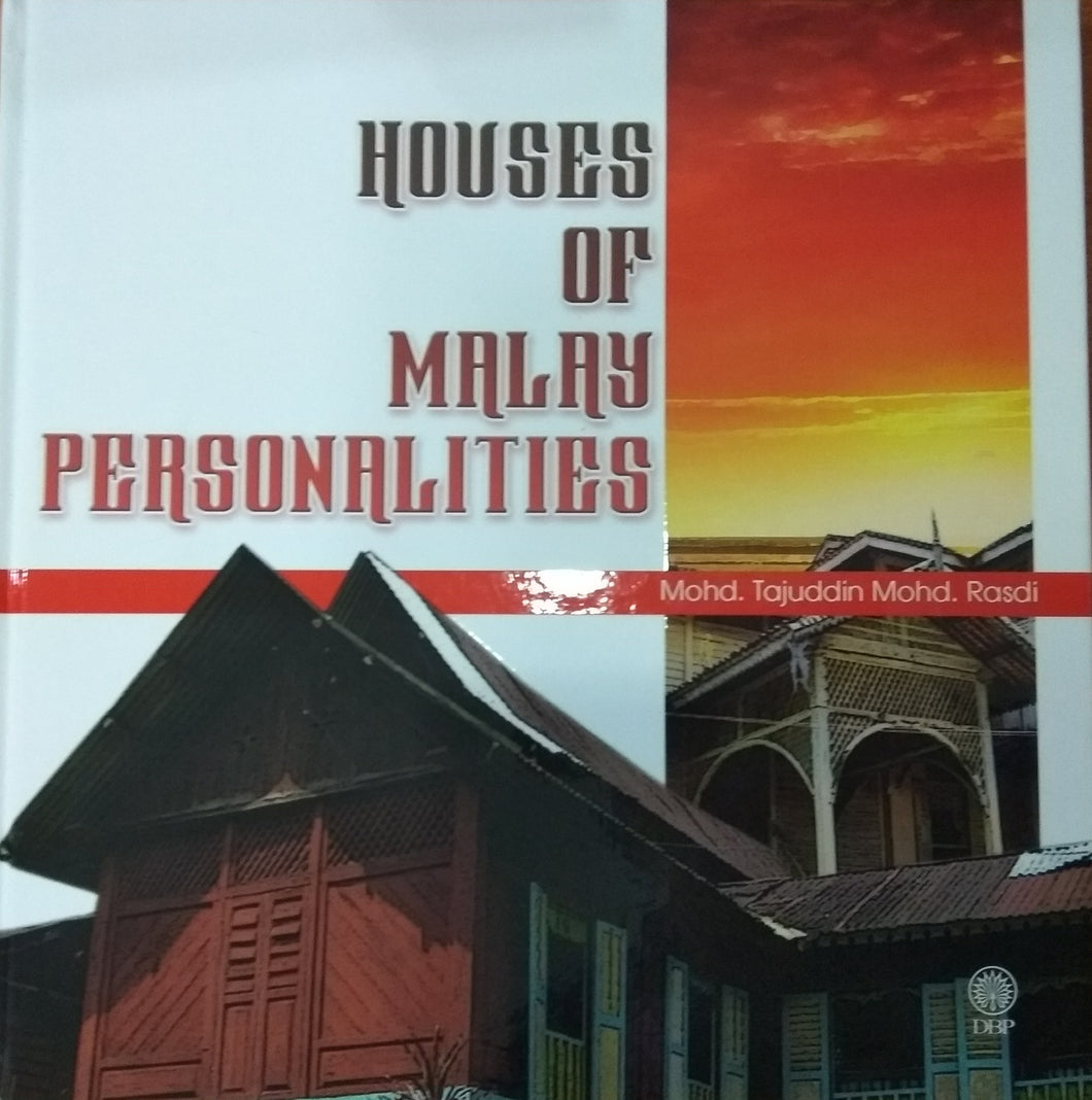 DBP: Houses Of Malay Personalities