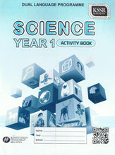 Load image into Gallery viewer, DBP: Buku Aktiviti Science Year 1 DLP Activity Book