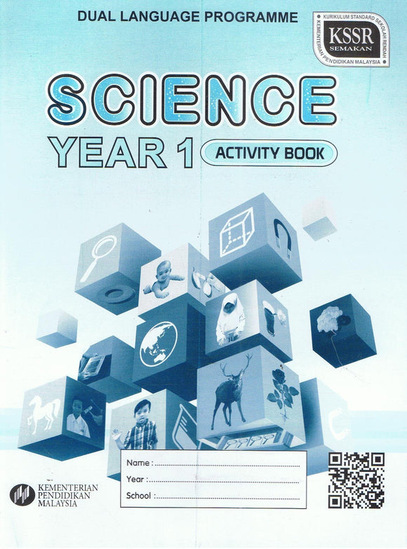 Buku Aktiviti Science Year 1 DLP Activity Book