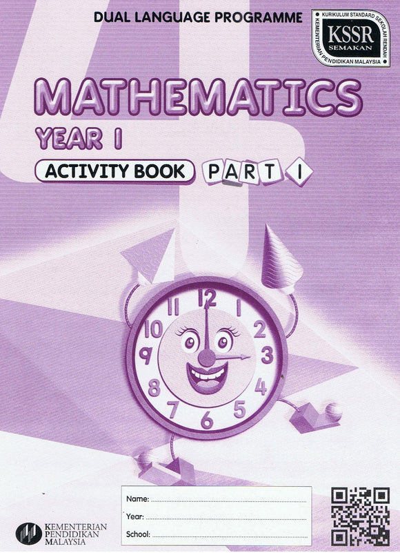Buku Aktiviti Mathematics Year 1 Part 1 DLP Activity Book
