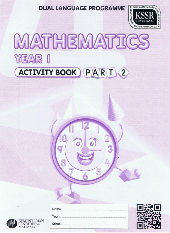 Buku Aktiviti Mathematics Year 1 Part 2 DLP Activity Book