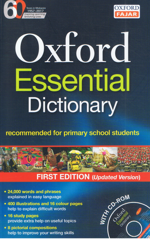 https://cdn.shopify.com/s/files/1/0055/4886/7654/products/oxford-fajar-oxford-essential-dictionary-first-edition-9789834722036-2.png?v=1558955233