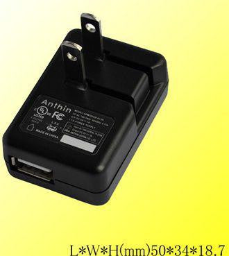 PSE Wall Charger