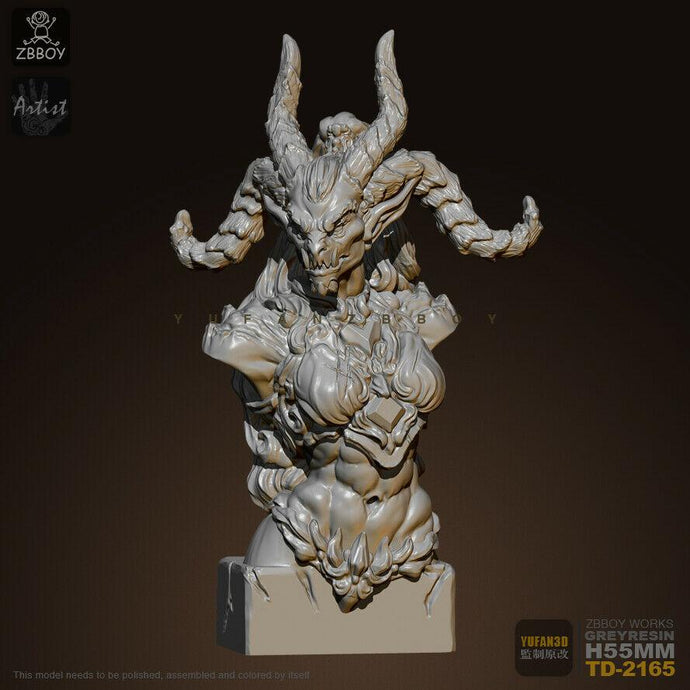 1:16 Horned Warcraft Bust Resin Scale Figure 65mm TD-2165 - Yufan Models Store