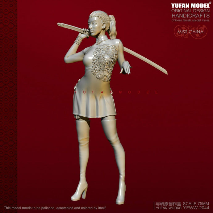 1:24 Girl with Katana Resin Scale Figure YFWW-2044 - Yufan Models Store