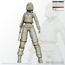 Load image into Gallery viewer, 1:24 Female PLA soldier in plain clothes Resin Scale Figure YFWW-2042 - Yufan Models Store