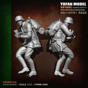 1:32 Figure China World War II Central Army Resin Scale Figure 60mm YFWW32-1858 - Yufan Models Store