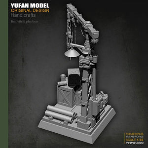 1:35 Platform for Soldier Figurines Accessories Resin Scale Model YFWW-2003 - Yufan Models Store