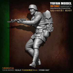 1:24 World War II China national warrior Resin Scale Figure YFWW-1857 - Yufan Models Store