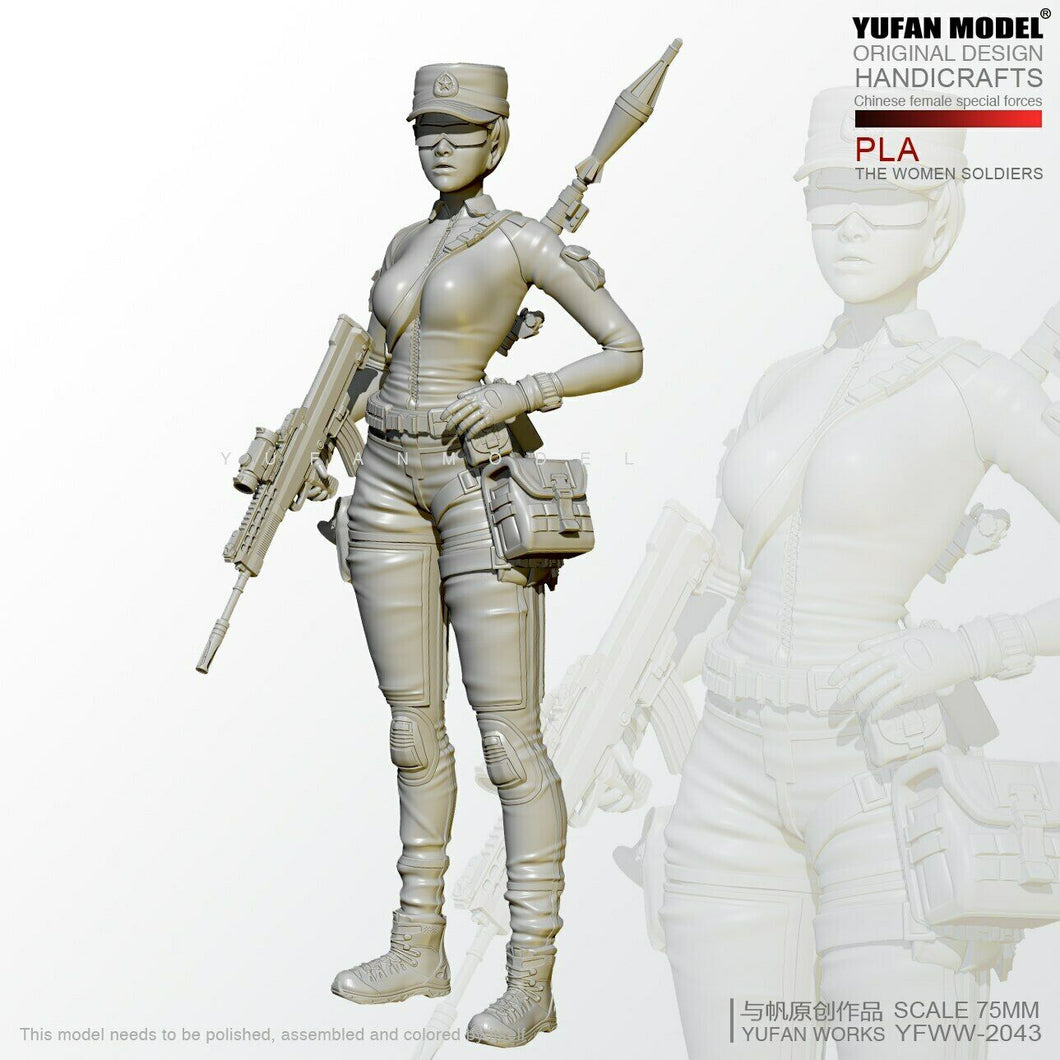1:24 PLA Female Special Forces Soldier Resin Scale Figure YFWW-2043