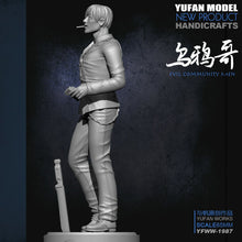 Load image into Gallery viewer, 1:32 Young and Curious Crow Resin Scale Figure YFWW-1987 - Yufan Models Store