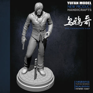 1:32 Young and Curious Crow Resin Scale Figure YFWW-1987 - Yufan Models Store