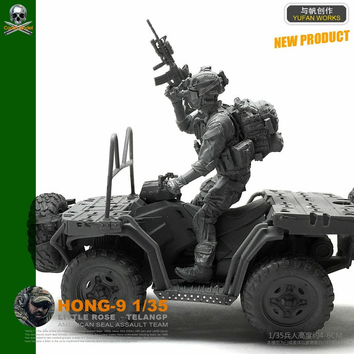 1:35 US Army Terrain Vehice with Special Forces Soldier Resin Scale Figure HONG-09 - Yufan Models Store