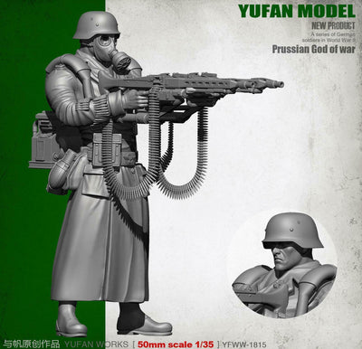 1:35 WWII German Soldier Prussian God of War Resin Scale Figure YFWW35-1815