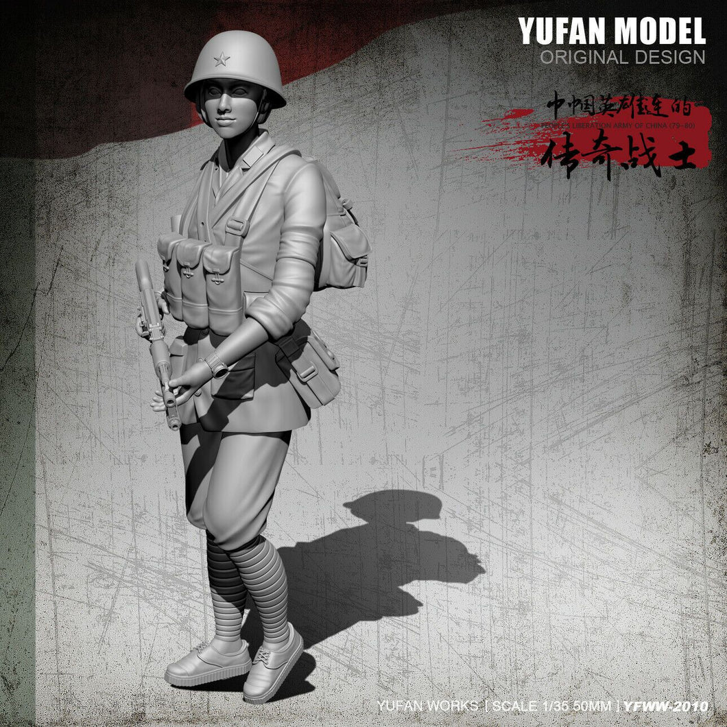 1:35 Chinese Female Infantry Soldier 1979-80 China-Vietnam War Resin Scale Figure YFWW-2010 - Yufan Models Store