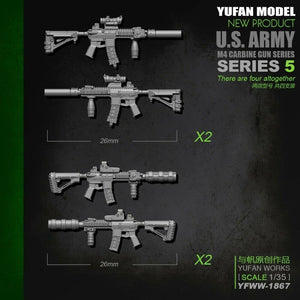 1:35 M4 Rifle Set-5 4 psc Resin Scale Accessories YFWW-1867 - Yufan Models Store