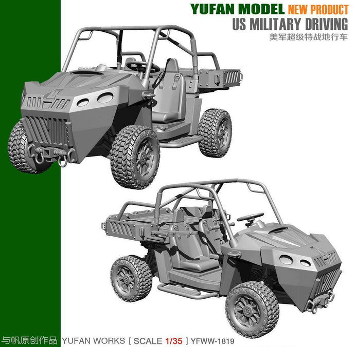 1:35 US Seal Military ATV Military Driving Resin Scale model YFWW35-1819 - Yufan Models Store