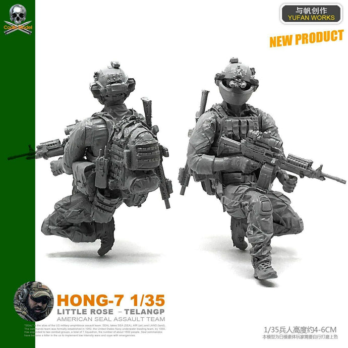 1:35 American Special Forces Soldier Resin Scale Figure HONG-07 - Yufan Models Store