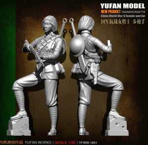 1:35 Chinese WW2 Female Warrior with Rifle Resun Scale Figure YFWW35-1851 - Yufan Models Store