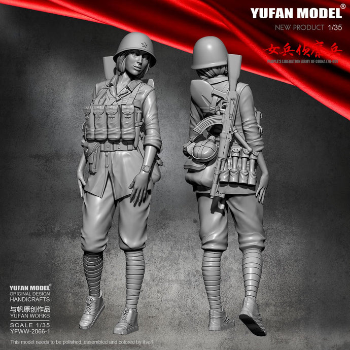 1/35  Resin Figure Kits Yufan Model Female scout Model Self-assembled YFWW-2066-1