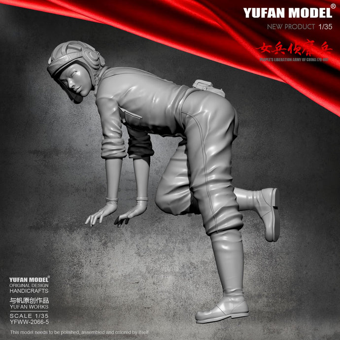 1/35  Resin Figure Kits Yufan Model Female scout Model Self-assembled YFWW-2066-5