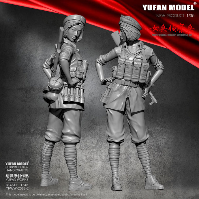 1/35  Resin Figure Kits Yufan Model Female scout Model Self-assembled YFWW-2066-2