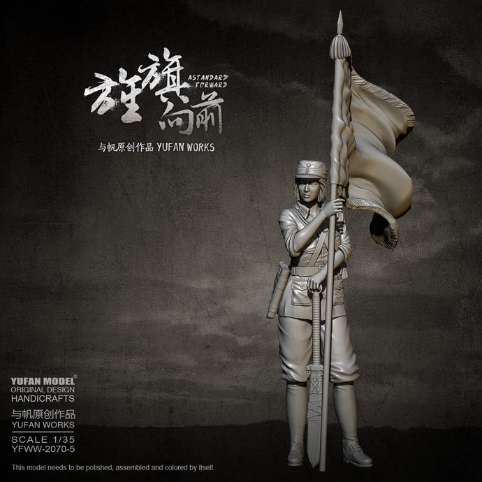 YUFAN MODEL 1/35 Resin model kits Female soldier self-assembled YFWW-2070-5