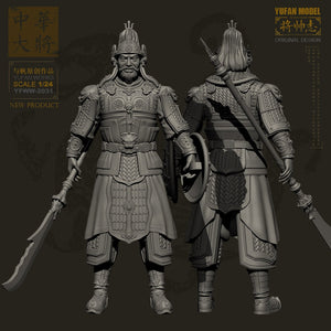 1:24 Ancient Chinese Warrior Resin Scale Figure YFWW-2031 - Yufan Models Store