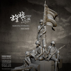 1/35 YUFAN MODEL Resin figure kits self-assembled YFWW-2070