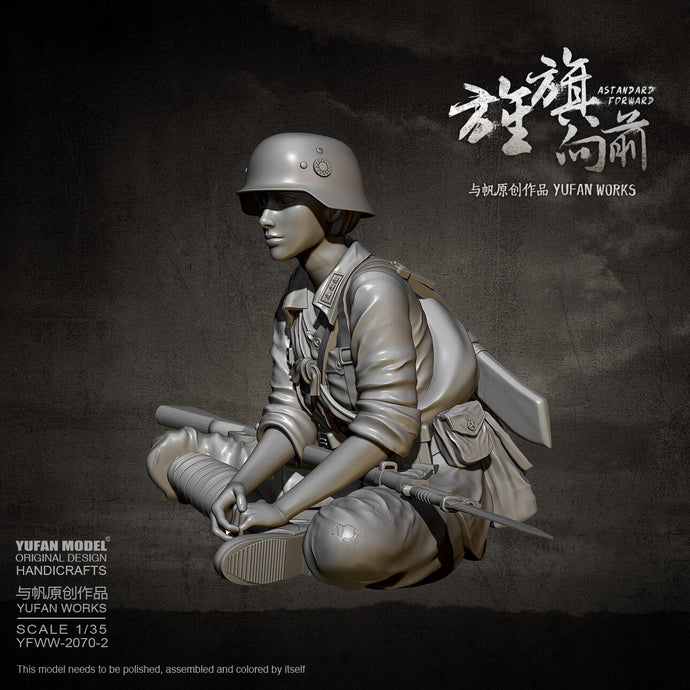 YUFAN MODEL 1/35 Female soldier self-assembled YFWW-2070-2