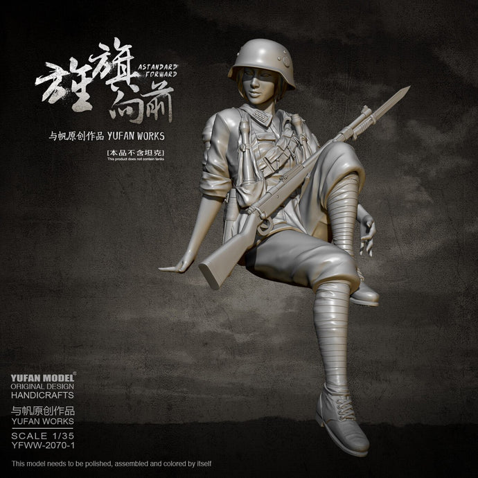 YUFAN MODEL 1/35 Resin model kits self-assembled YFWW-2070-1