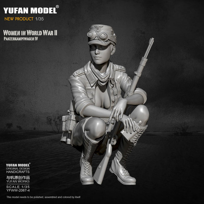 1/35 Yufan model Resin Model Tank soldier beauty self-assembled YFWW-2067-4