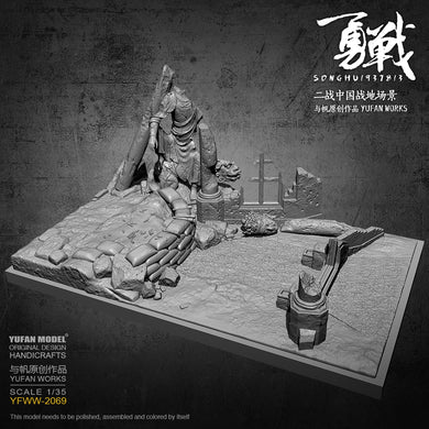 YuFan Model 1/35 Resin model kits Platform self-assembled YFWW-2069