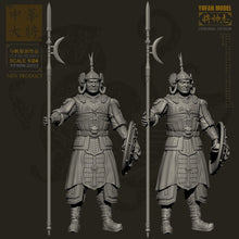 Load image into Gallery viewer, YUFAN Model 1/24 Resin Kits Figure  Ancient Chinese resin soldier Model self-assembled YFWW-2033