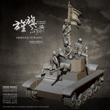 Load image into Gallery viewer, 1/35 YUFAN MODEL Resin figure kits self-assembled YFWW-2070
