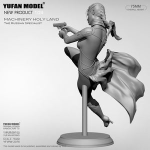 1/24 Yufan Model kits figure DIY self-assembled YFWW-2076