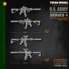 Load image into Gallery viewer, 1:35 M4 Rifle Set-4 4 psc Resin Scale Accessories YFWW-1866 - Yufan Models Store