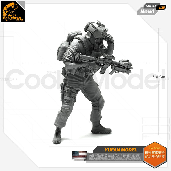 Yufan Model 1/35 Resin Figure Blue Devil Soldier-d Resin Model Ljh-04 For Us Special Forces LJH-04