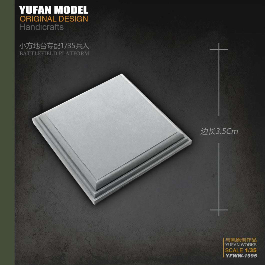 1:35 Accessories Platform For Resin Soldiers With 35mm Edge Length YFWW-1995 - Yufan Models Store