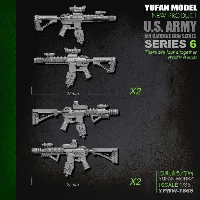 Yufan Model Original 1/35m4 Rifle-6 Resin Soldier Accessories Length 2-3CM Yfww-1868