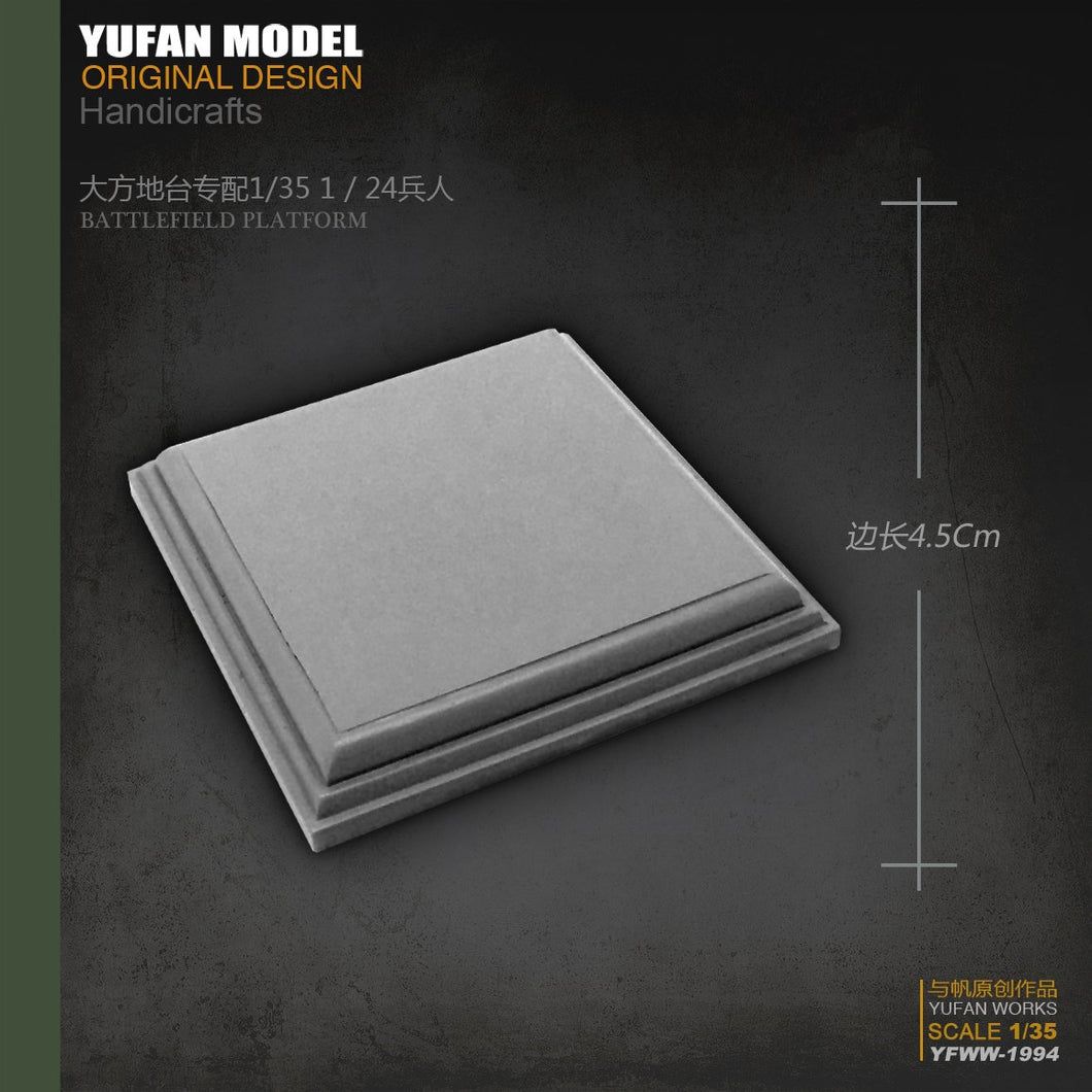 1:35 Accessories Platform Of 4.5cm Resin Scale Soldier YFWW-1994 - Yufan Models Store