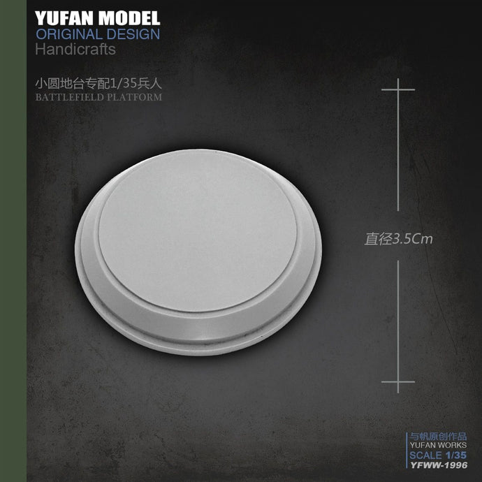 new Yufan Model Resin Platform Accessories Created 3.5cm Resin Soldier Platform Model Yfww-1996