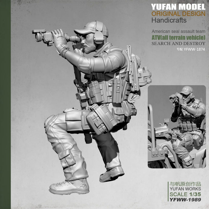 World War II 1//35 Scale Resin Figure YUFan Model Assault Female Soldier Fig Q1L0