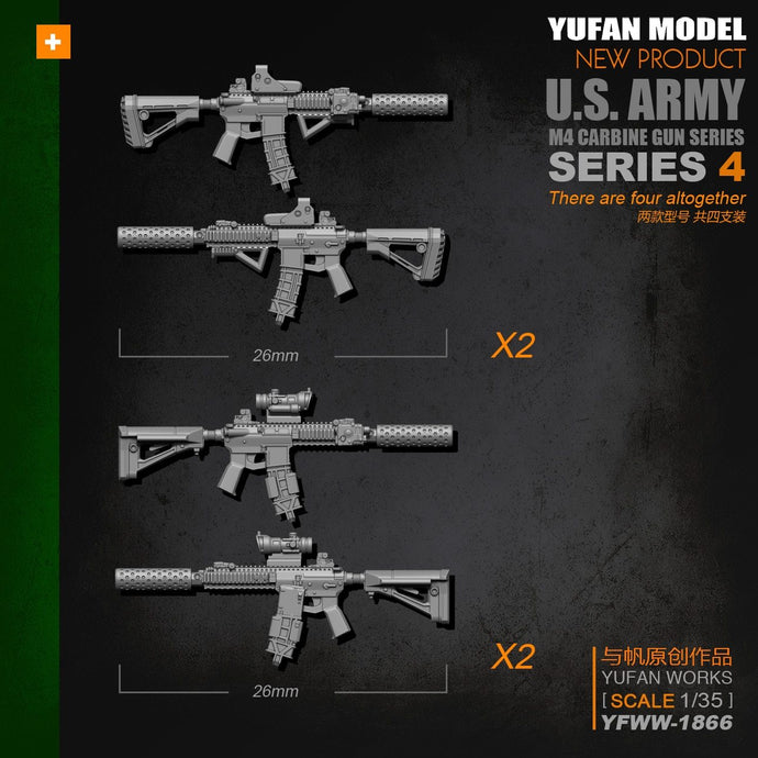 Yufan Model  Original 1/35m4 Rifle-4 Model Resin Soldier Accessories Length 2-3CM Yfww-1866