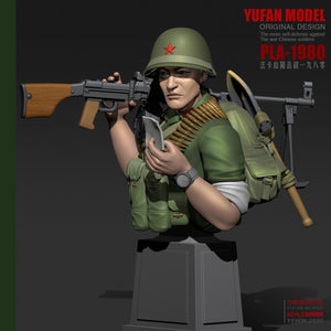 YUFan Model 1/18 Resin bust Gunman  Resin soldier kits YFWW-2020
