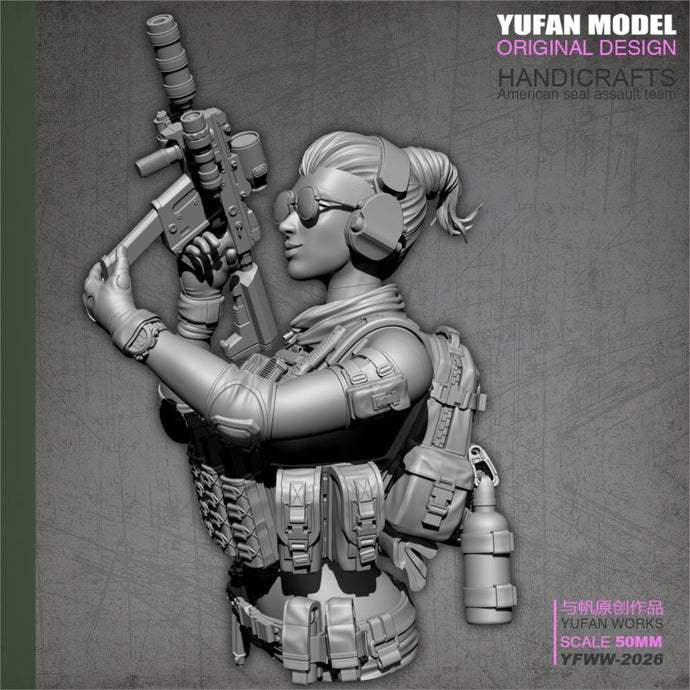 YUFan Model  Resin Kits Bust modern female soldier resin soldier  YFWW-2026