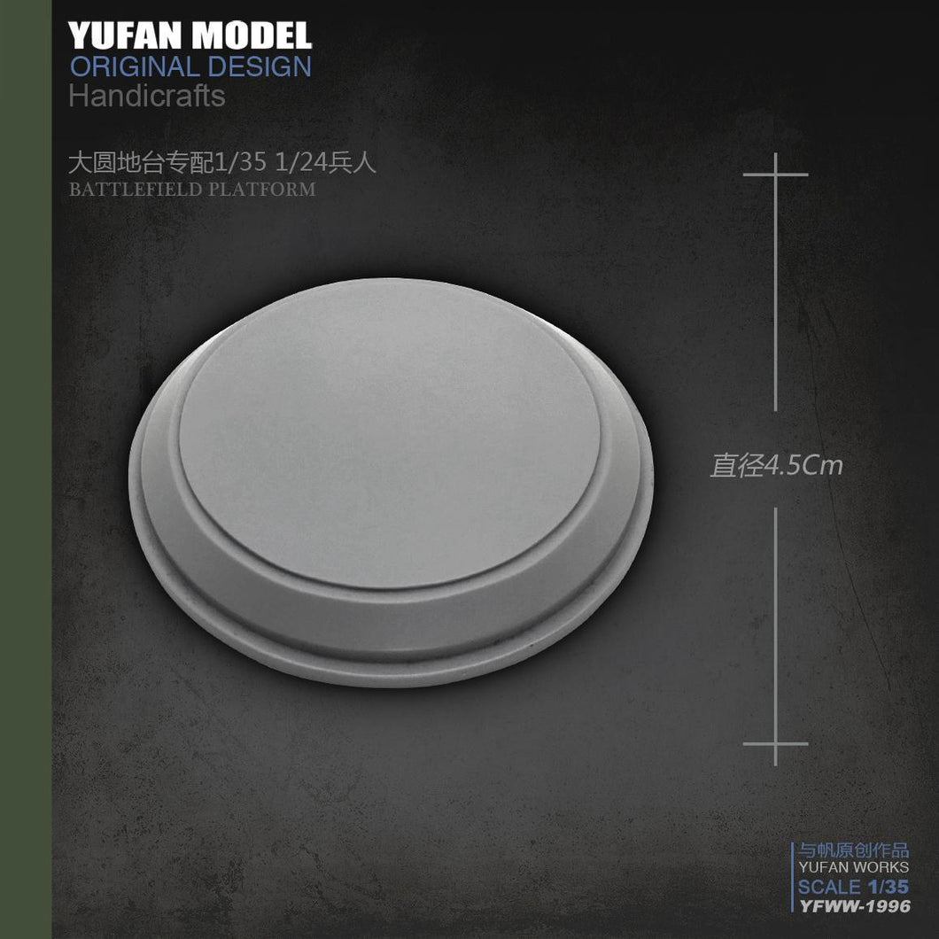 1:35 Resin Platform Of 4.5cm Resin Soldier Accessories YFWW-1997 - Yufan Models Store
