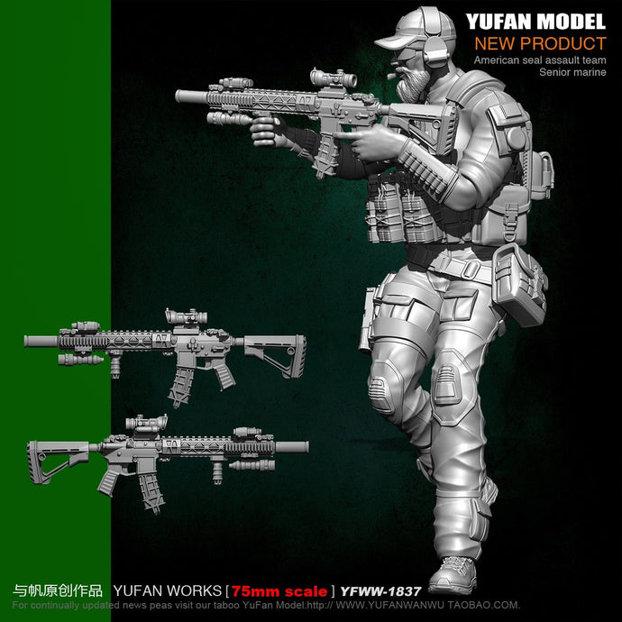 Yufan Model 1/24 Soldier Model Kit 75mm Us Seals Resin Soldier Platinum  Unmounted Yfww-1837